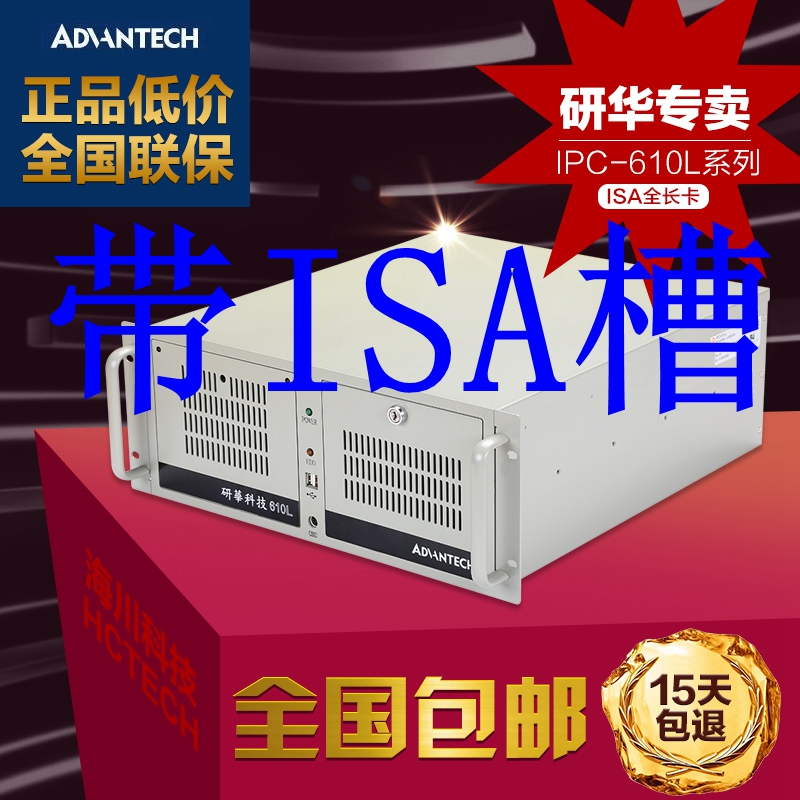Исследование цветущий работа контроль машинально IPC-610H IPC-610L PCA-6006 6010 6011 больше ISA может по голосу