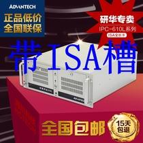 研華工控機IPC610HIPC610LPCA600660106011多ISA可增票