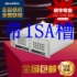 Research China Industrial Computer IPC-610H IPC-610L PCA-6006 6010 6011 multi-ISA can increase tickets