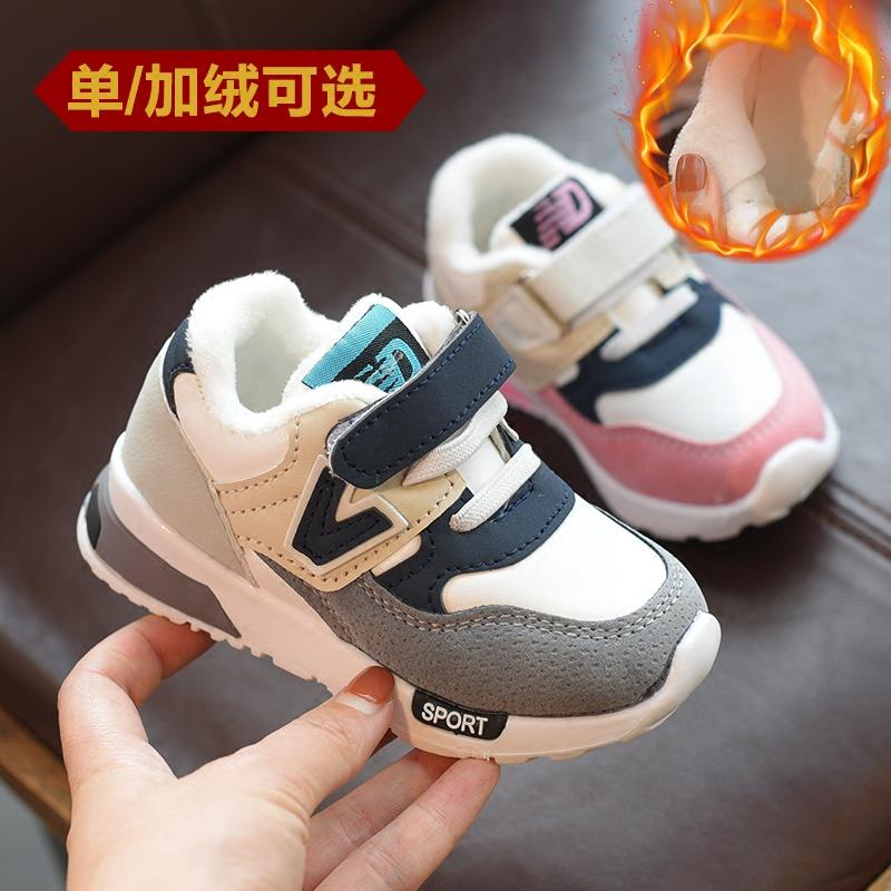 小宝宝鞋女儿童运动鞋男1-3岁加绒鞋子男童鞋秋冬鞋学步鞋二棉鞋