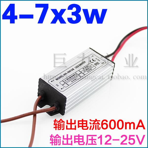 220В 4-7 * 3W мощный LED постоянный источник тока вождения механического 3Wled 4-7 привело питания