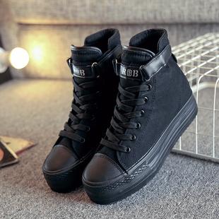 人本高帮全黑色帆布鞋纯黑色女鞋厚底松糕鞋韩版潮学生板鞋休闲鞋