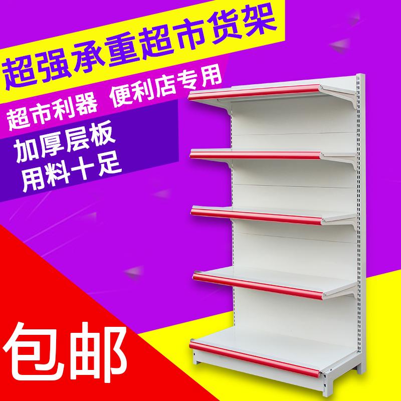 加厚超市貨架 便利店藥店化妝品展示架 單麵雙麵洞洞板孔板貨架