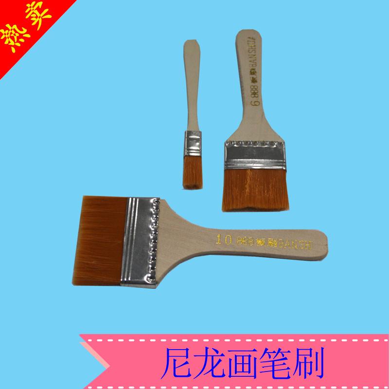 厂价直销尼龙画笔刷 水彩笔 水粉/油画/丙烯画笔板刷刷子