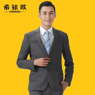 xiceeo gray men s suit business suits Korean Slim British gentleman career interview dress