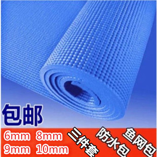 Beginners special non slip yoga mats thick yoga mat fitness mat increasingly widening blanket yoga mat lengthened