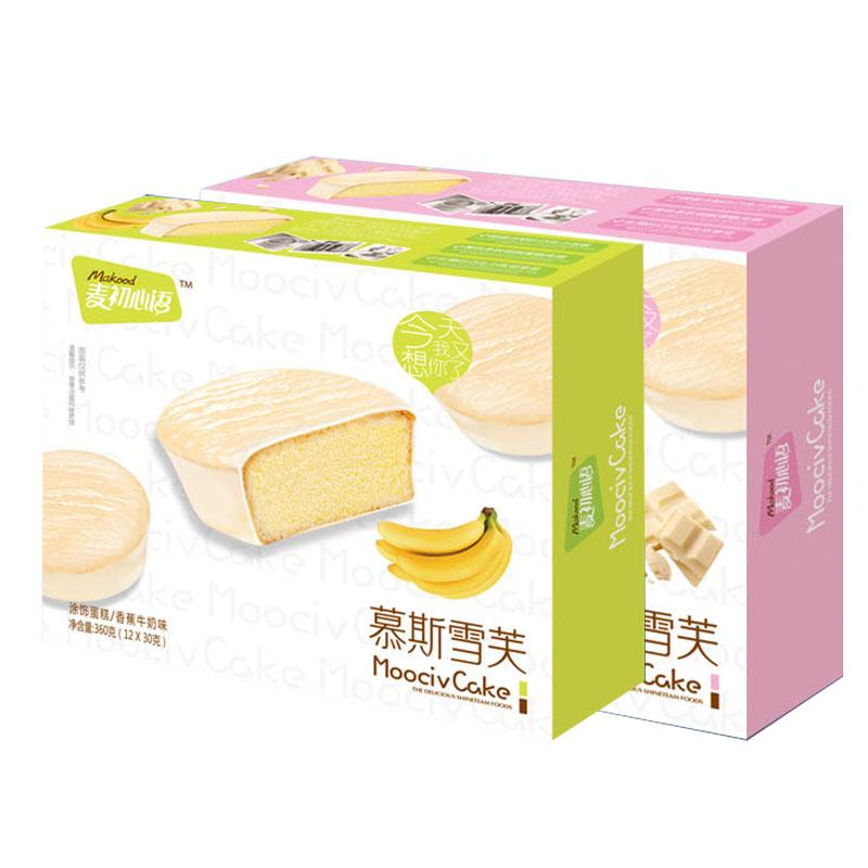 ~天貓超市~麥初心語雪芙西式蛋糕香蕉牛奶味和原味720G糕點牛奶