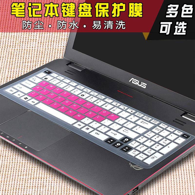 15.6寸华硕X540 X553M X554 P2520 L笔记本电脑键盘贴膜X542U Y581C Y582 Y583 S5V ZX50J凹凸防尘水保护套罩