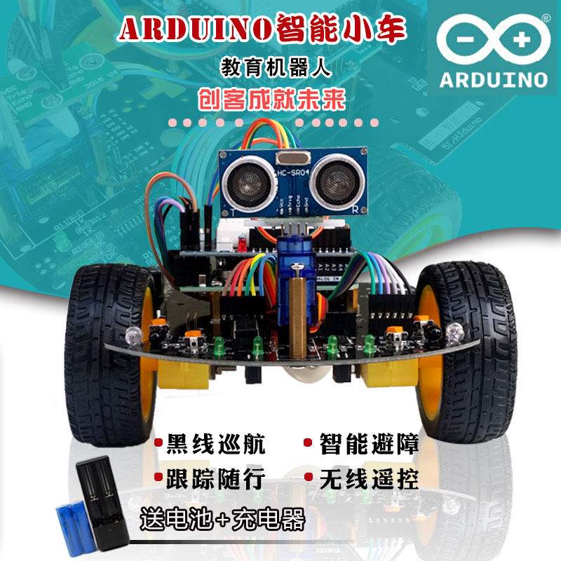Starter Robot Kit Bluetooth Instruction Arduino