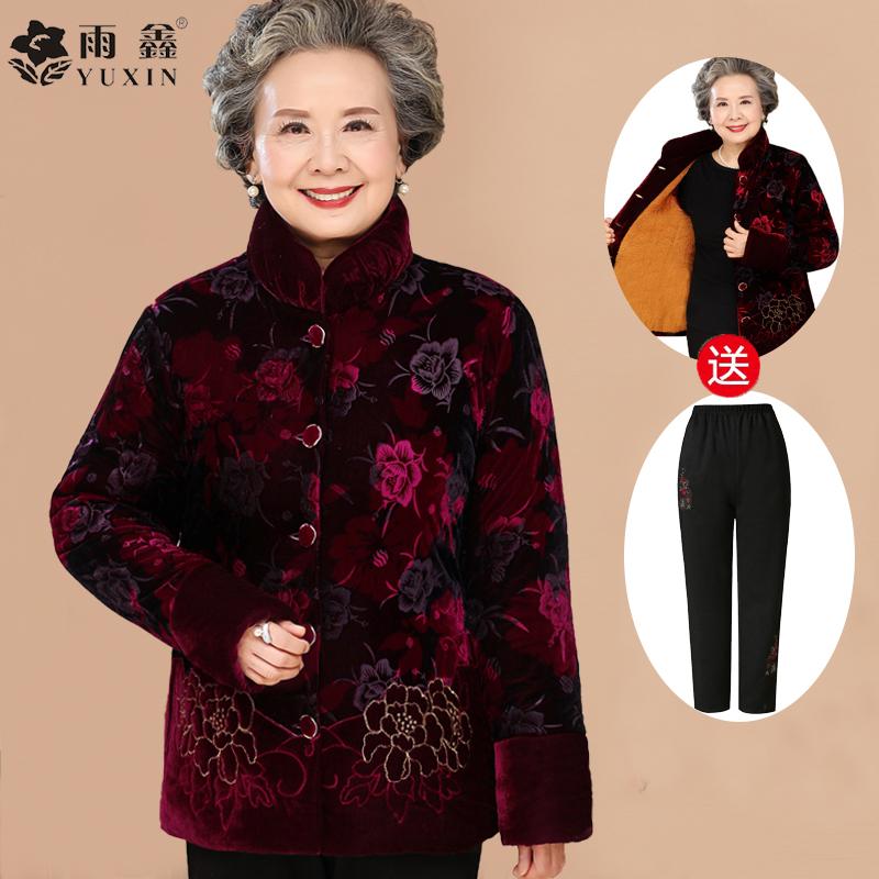 中老年女装棉衣老年人冬装60-70-80岁衣服妈妈秋装外套厚奶奶棉袄