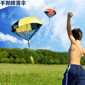 Другие тренажёры,  Семья отцовство игра на открытом воздухе фитнес движение разрабатывать ребенок головоломка игрушка летать зонт / рука бросать падения падения зонт, цена 155 руб