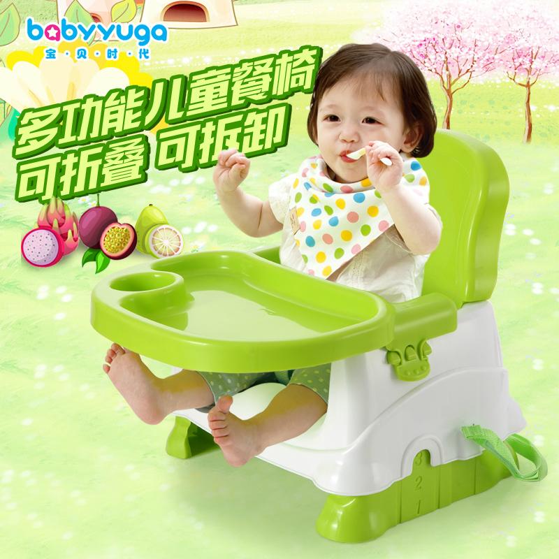 babyyuga 儿童餐椅怎么样,儿童餐椅什么牌子好