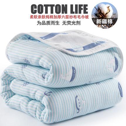 六层纱布毛巾被纯棉单人双人全棉毛巾毯子夏凉被儿童婴儿午睡毯