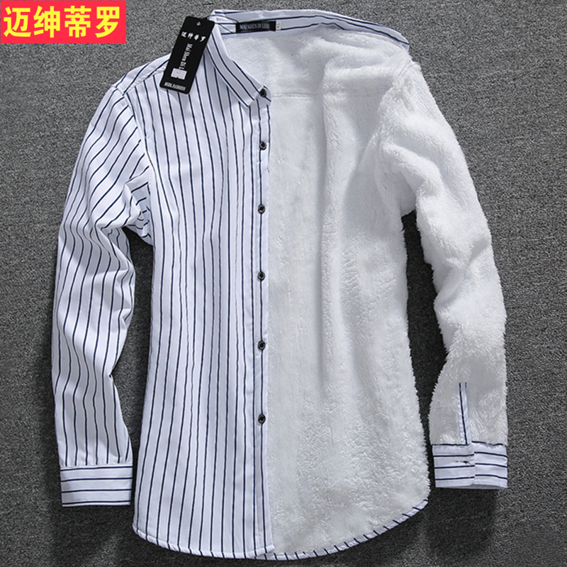 Male taxi velvet thick warm long-sleeved shirt male Korean Slim plus cotton coat young winter clothes playing underlay