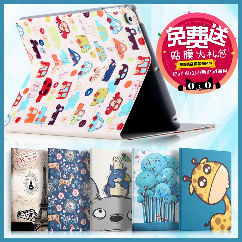 Яблоко iPad Air2 защитный кожух тонкий стойкость к осыпанию 1 планшетный компьютер 5 все включено оболочка 6 мультики кобура 2017 новый