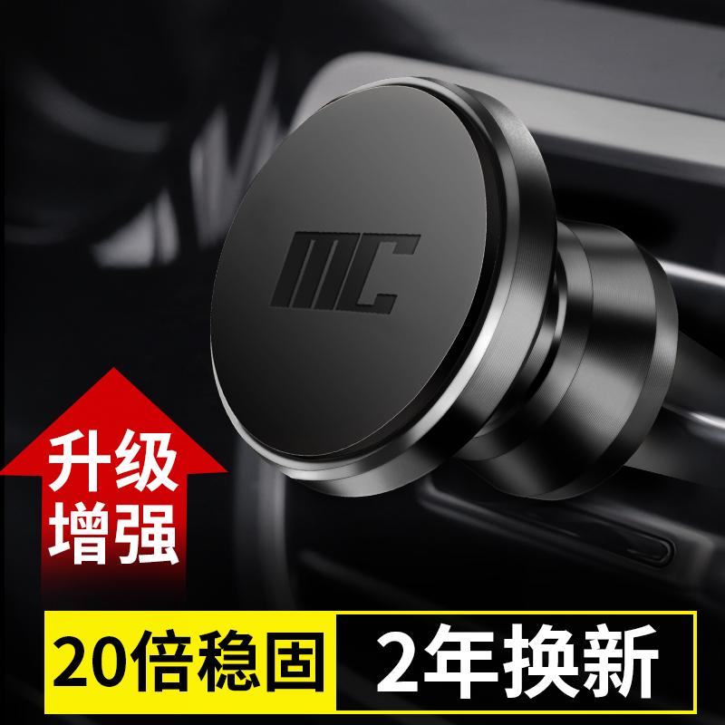 Автомобиль подставка для мобильного телефона автомобиль использование магнитный на выходе типа чашки всасывания многофункциональный магнит магнитный поглощать машина навигация стоять
