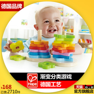 Germany Hape rainbow gradient heap piles high tower toys-games for children 1-2 years old baby Enlightenment puzzle piles of music