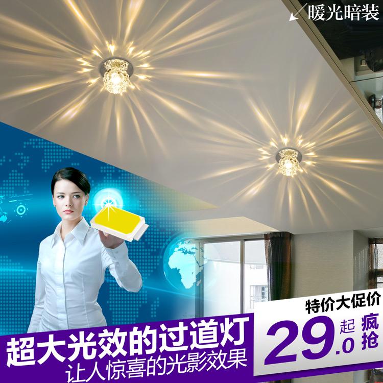 Творческие придел огни круглый кристалл свет небольшой крыльцо Освещение гостиной спальни крыльцо свет минималистский привело потолочные светильники
