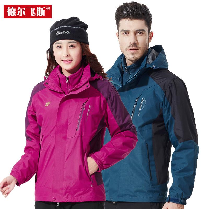 戶外衝鋒衣男女三合一抓絨內膽加厚保暖登山服防風防水大碼兩件套