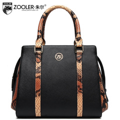 Jules new leisure arm in Europe and America with the bag for fall/winter fashion shoulder bag leather women bag 2015 women boomers