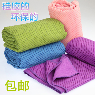 Cheap Authentic yoga shop towels silicone non slip yoga shop towels thick yoga mat yoga blankets