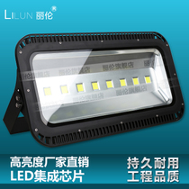 LED Spotlight 400W Tile red yellow blue green light outdoor waterproof floodlight stadium lamp advertising street lights projection lamp