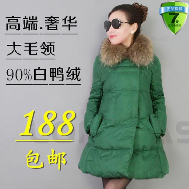 Новая Корейская версия 2015 конфеты цветные большим воротником мыса женщин могут носить длинные вниз куртка аутентичные утолщенные беременных женщин