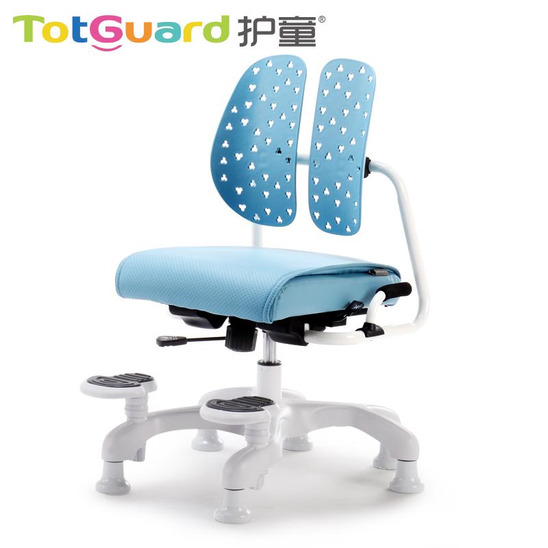 護童可升降兒童學習椅HTY~330學生椅 可調節靠背椅矯姿椅寫字椅