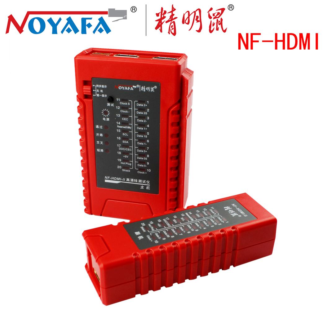 Бесплатная доставка хорошо следующий мышь NF-HDMI тест инструмент мини HDMI мера нить hd данных обнаружить устройство специальное предложение