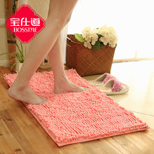 Текстиль для дома > Коврики для ванной.