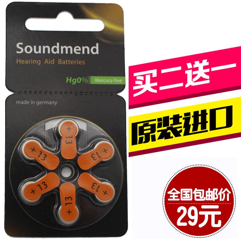 Импорт подлинный помогите слушать устройство специальные батареи цинк воздух ухо улитка A10/A13/A312/A675 электронный кнопки