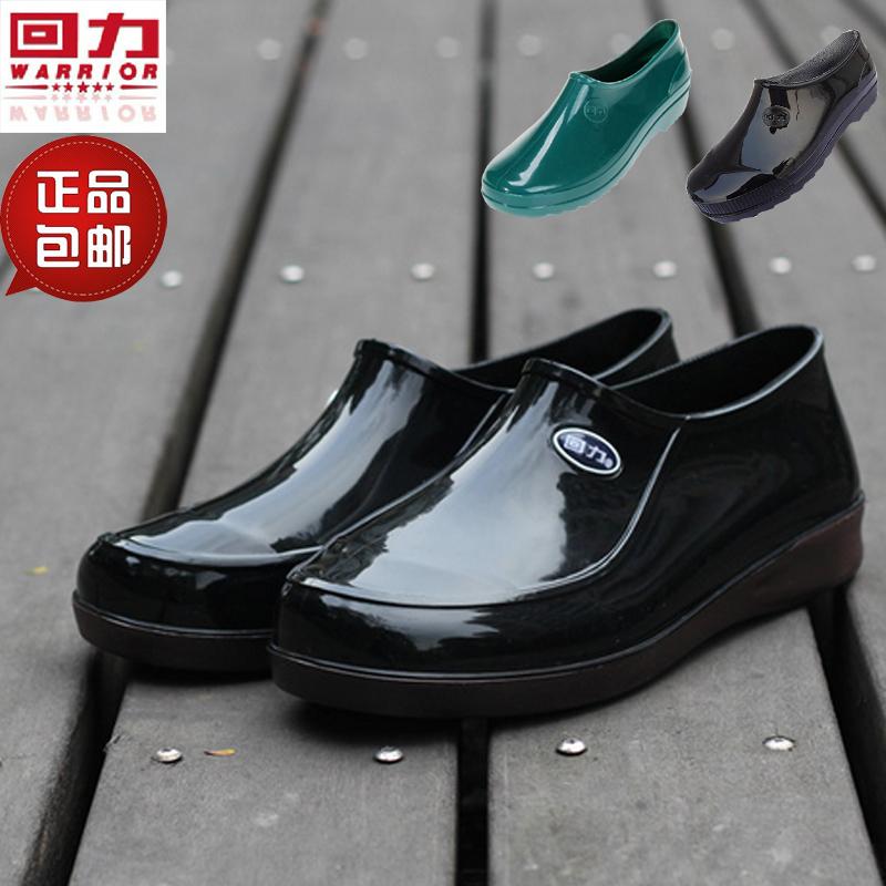正品上海回力鞋低帮舒适雨鞋男短筒防滑耐磨防水鞋女雨靴套鞋胶鞋