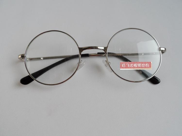复古怀旧小圆框平光镜汉奸眼镜时尚潮老板地主镜太子镜哈利波特款