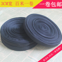 3cm thickened wide flat rope bundled with cloth strap rope packed with backpack strap bag side Belt strap Ribbon