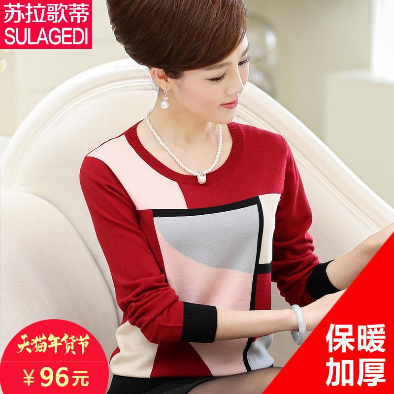 媽媽裝 裝上衣打底衫中老年人女裝針織衫寬鬆長袖中年婦女毛衣