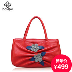 Bampo Banpo decorated brand new real leather women bag elegant ladies bag leather ladies handbag