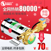 Постоянный сетка ваш домой автоматический солнечной энергии газ горячая вода устройство усилитель насос немой насос проточная вода трубопровод насос