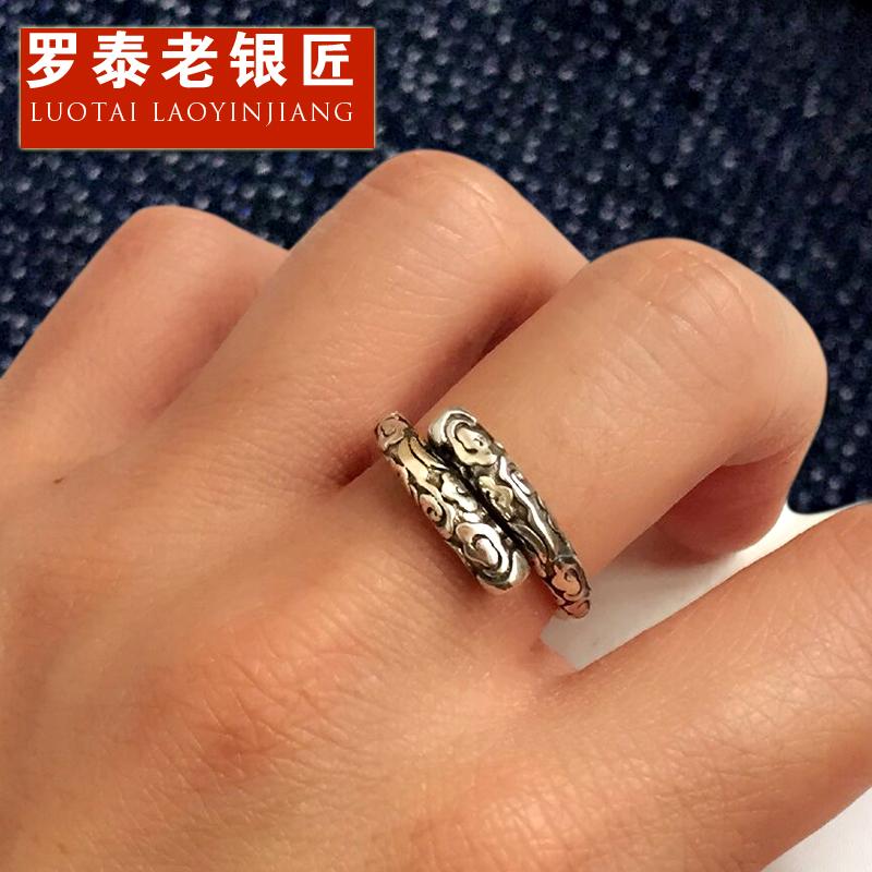 羅泰老銀匠99足銀戒指男女如意金箍棒開口可調節複古 泰銀指環