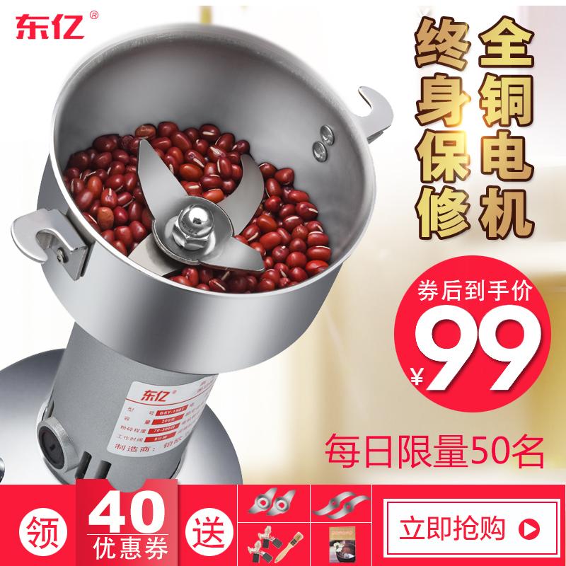 Традиционная китайская медицина лесоматериалы нержавеющей стали банкротство машинально пять долина разное зерна мельница порошок машины печатные порошок машинально тончайший домой небольшой электрический молоть машинально