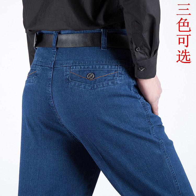 Spring and autumn thick style fattening and elastic mens jeans trousers casual pants mens fathers trousers overalls mens trousers