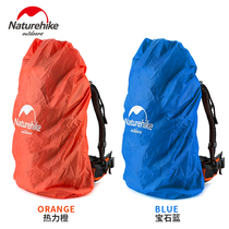 NH Move customer outside travel backpack Rainproof cover backpack cover mountaineering bag ride bag double shoulder bag waterproof cover NH18