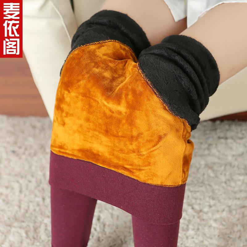 Pantalon collant jeunesse MYG0030 en spandex - Ref 773629 Image 2