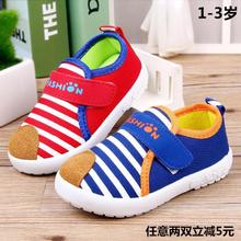 2015 children in the spring and autumn canvas shoes private baby single soft bottom shoes the 1-2-3 - year - old toddler shoes children shoes