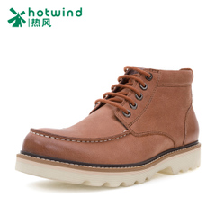 Hot spring and autumn leisure shoes high men in England with a round head shoe upper leather men's shoes 75W5906