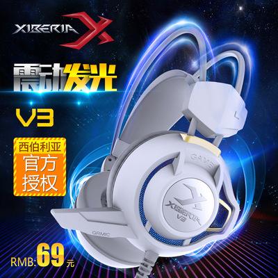 西伯利亞k9和k11哪個好,西伯利亞k11耳機對比