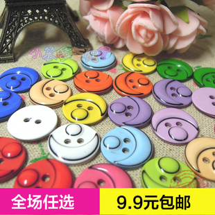 Candy-colored buttons child circle button buttons buttoned nose crescent buttons 15mm
