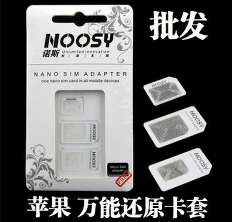 苹果5 IPHONE5 5S Nano sim 三合一还原卡套NOOSY卡托诺斯复原卡