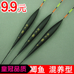 Cheap authentic werewolf floats carp fishing supplies fishing tackle fishing float marked with standard fish fishing float fishing float