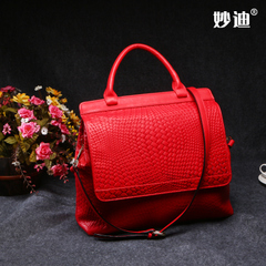 Miao di-fall 2015 new leather women Briefcase shoulder diagonal header layer of leather handbags woven bag