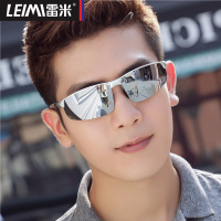 taobao agent 新款铝镁偏光太阳镜男士墨镜潮人眼睛个性运动开车司机驾驶眼镜男